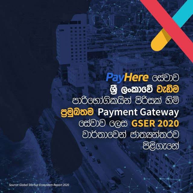 GSER 2020 recognizes PayHere